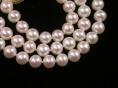 Perlen Kette mit 585er Goldschließe