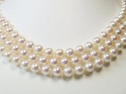 Dreireihiges Perlencollier, AAA, 7,5-8 mm