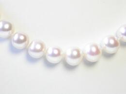 Perlenkette mit großen Perlen, 9,4-10,4mm, AA+