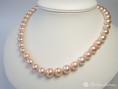 Perlen rose